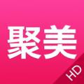聚美优品V1.920 iPad版}