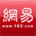 网易新闻 V4.16 官方安装版