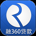 融360贷款 V1.5.4 安卓版