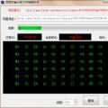 百度网盘加密文件解 V1.0 绿色版