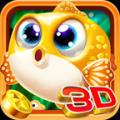 金牌捕鱼3DV1.0.8 安卓版