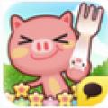 小猪对对碰 V2.1.2 安卓版