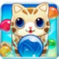 泡泡猫传奇安卓版