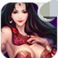 傲世江湖 V1.1.5 安卓版