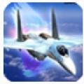 雷电战机 V1.0 安卓版