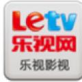 乐视影视安卓版_乐视影视Android客户端V5.6.3官方版下载