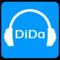 滴答英语听力 V1.0 官方版