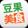 豆果美食IOS版下载_豆果美食iPhone苹果版V5.4.1官方版下载