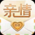 亲情关爱 V1.7 安卓版