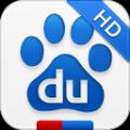 百度HD安卓版