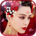 武媚娘传奇V1.2.0 安卓版