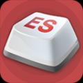 西班牙语助手输入法 V1.2 安卓版