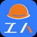 工人招聘网 V1.4 安卓版