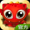 驯龙高手3纯净版 V2.0.1 安卓版