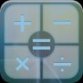 安卓语音计算器_手机语音计算器软件V1.0.1安卓版下载