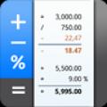 安卓计算器_手机计算器工具V1.3.1安卓版下载