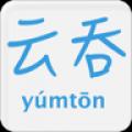 Yumton V0.3.0 安卓版