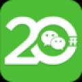 微信多开宝 V0.2.7 安卓版