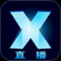X直播安卓版