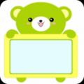 儿童图画板 V1.0 安卓版