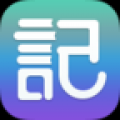 涂书笔记 V1.4.1 安卓版