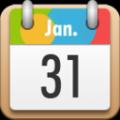简単日程表 V1.0.0 安卓版