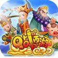 Q战西游 V1.0.8 安卓版