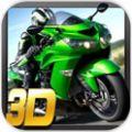 高速摩托竞赛3D安卓版