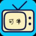 可牛电视直播安卓app_可牛电视直播手机版V3.1.1安卓版下载
