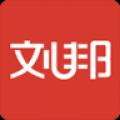 刘邦网 V1.3.5 安卓版