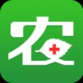 农医生 V1.0.1 安卓版