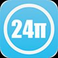 24PI时间管理软件安卓版