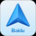 百度�Ш� V4.3.0 Android版