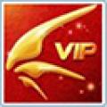 菱飞迅雷会员账号分享器vip账号共享器获取器最新最全 V6.6 最新版