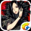 腾讯战斗吧剑灵安卓版_战斗吧剑灵手机版V10.6.22.767安卓版下载