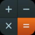 手机计算器Calc+ Pro安卓版