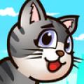 小猫快逃 V1.0.3 安卓版
