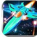 雷霆战机X2048安卓版