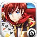 魔卡勇者(Poker Hero) V1.2.1安卓版