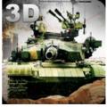 坦克大战之二战时代 V1.3 安卓版