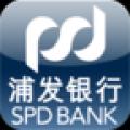 浦发银行手机银行客户端 V7.7.1 最新版