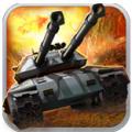 红警坦克4DV1.4.0 安卓版
