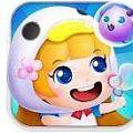 泡泡精灵 V1.0 安卓版