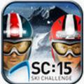 极限滑雪挑战赛15ios版_极限滑雪挑战赛15iPhone版V1.0苹果版下载