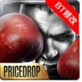 真实拳击修改版 V1.2.3 安卓版