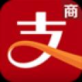 支付宝商户版 V2.2.0.121001 官方版