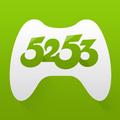 5253游戏 V1.1.1 官方版
