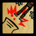 物理射击 Shoot U! V1.4.9 安卓版