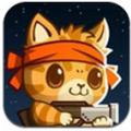 决战喵星V2.0.4 安卓版