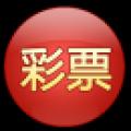 大富翁彩票 V1.3 安卓版